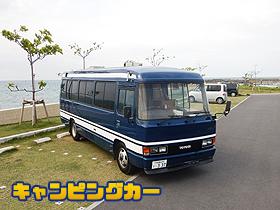 スローダイブ石垣島のキャンピングカー