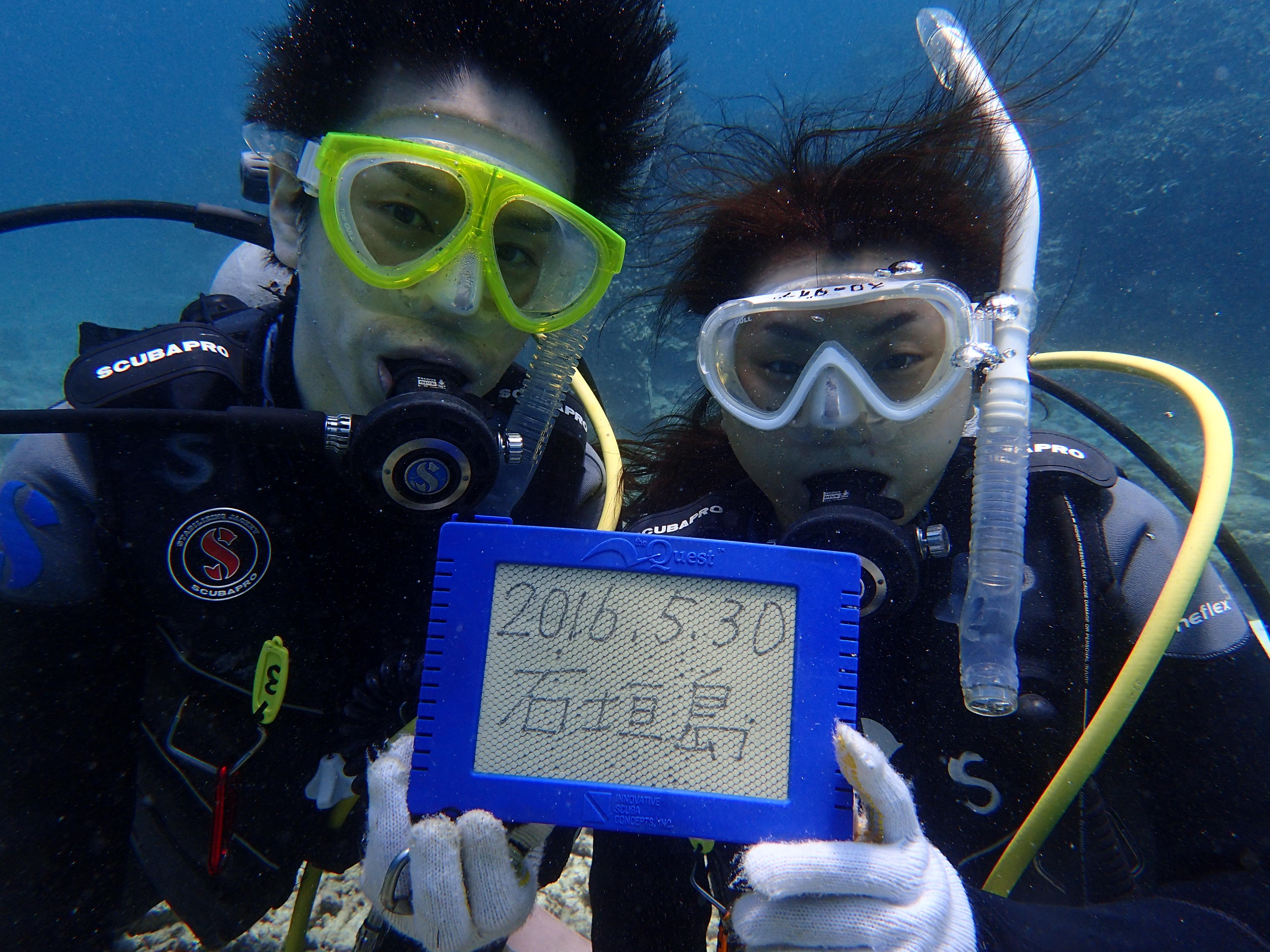 ハネムーン 体験ダイビング!!